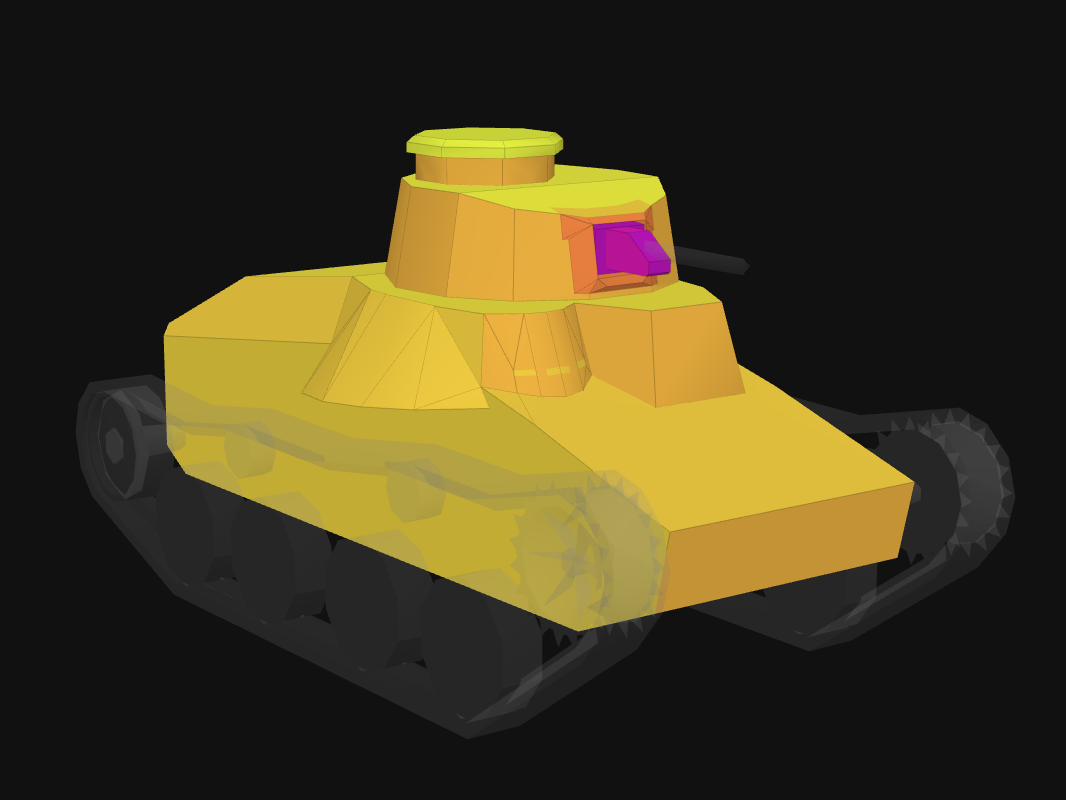 Front armor of Ha-Go in World of Tanks: Blitz