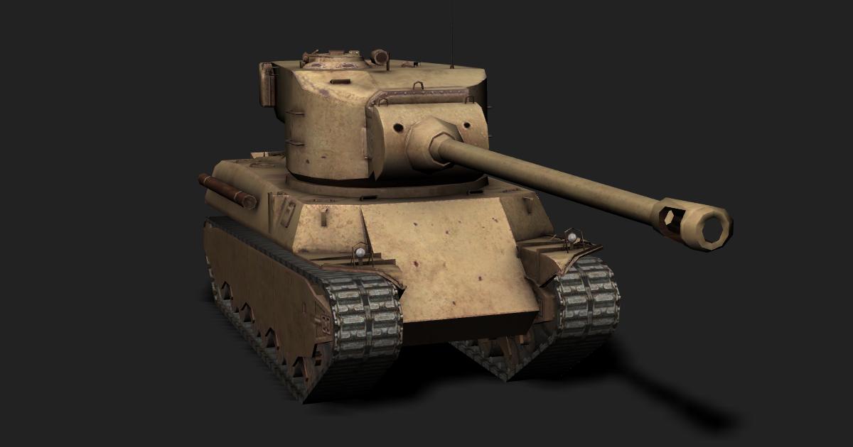 M6A2E1 EXP — Tier VIII American heavy tank | Blitz Hangar
